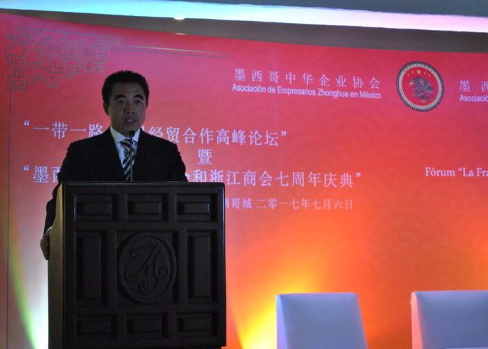 Representante del embajador de China en México