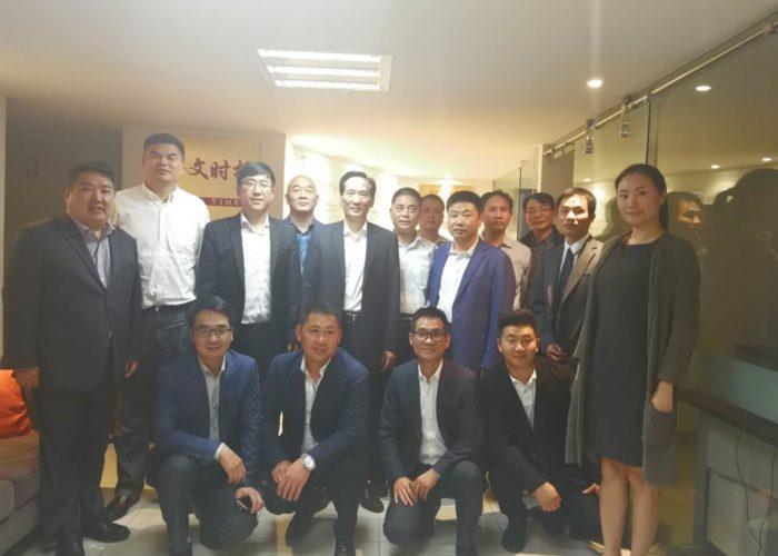 Zhejiang Federation of Industry and Commerce & La asociación empresarial Zhejiang