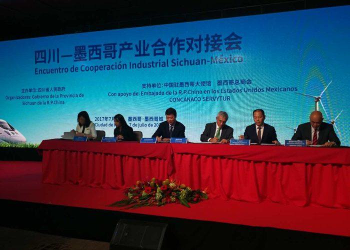 四川商务厅与我协会就搭建四川-墨西哥商务合作平台签约