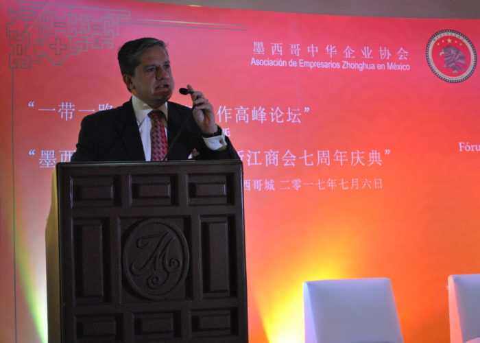 Senador Luis Humberto Fernández