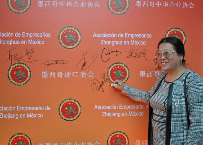 Firma de los invitados