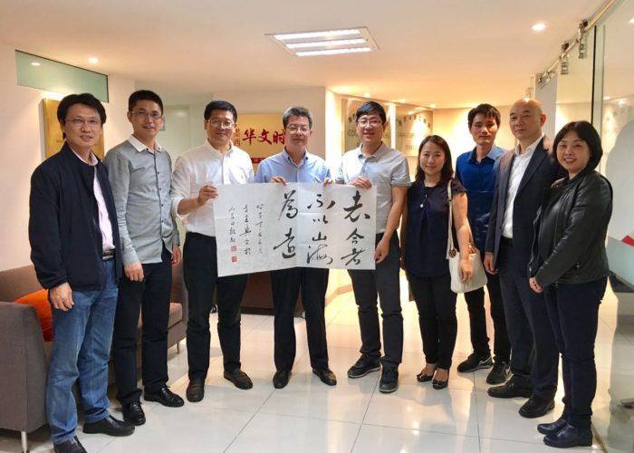 La delegación de visita del Periódico Renmin